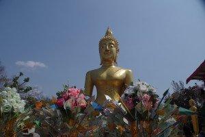 Wat Khao Phra Bat_250