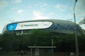 Dynamo Moscou_02
