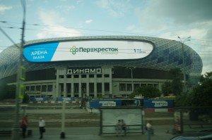 Dynamo Moscou_03