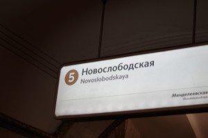 Métro-Moscou-23-6-19_27