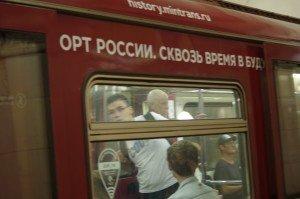 Métro-Moscou-23-6-19_46