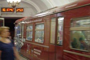 Métro-Moscou-23-6-19_47