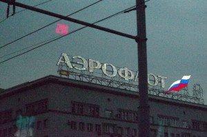 Rue Moscou-23-6-19_24