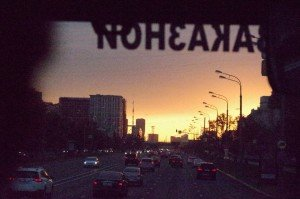 Rue Moscou-23-6-19_25