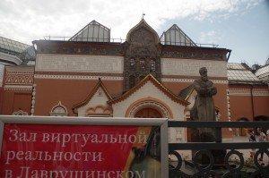 Tretiakov-22-6-19_08