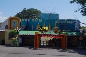 Mini Siam