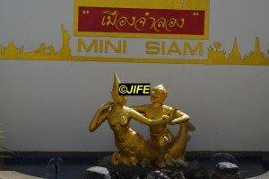 Mini Siam_02
