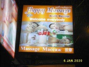 Happy massage_06