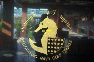 Royal Navy Golf_23